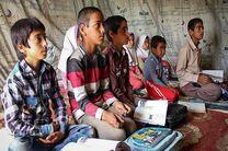 آموزش بازماندگان از تحصیل در ۱۵ استان کشور با عنوان طرح آشتی با آموزش