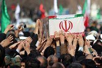 روز عرفه پیکر شهدای گمنام در کرمانشاه تشییع می شود
