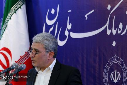 حسین زاده / افتتاح موزه بانک ملی ایران