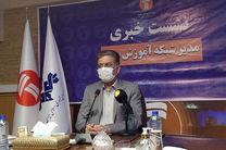برگزاری بیش از چهار هزار کلاس در مدرسه تلویزیونی ایران