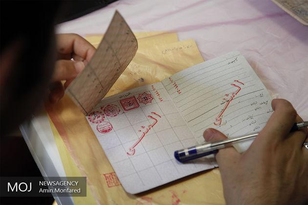 تمدید مهلت اخذ رای در انتخابات ریاست جمهوری تا ساعت ۲۲