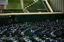 زمان حضور روحانی در مجلس مشخص شد