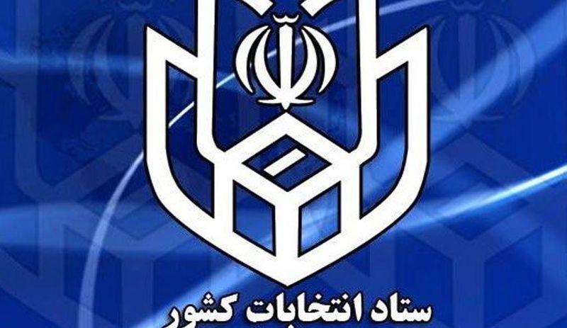 آغاز اخذ رأی مرحله دوم انتخابات مجلس از ساعت ۸ صبح امروز