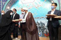 گردهمایی دختران شهدایی در آستان مبارک امامزاده سید محمد در خمینی شهر
