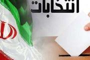 تایید صحت انتخابات مجلس در ۵۰ حوزه انتخابیه دیگر در ۲۰ استان
