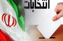 شرکت مراجع تقلید در انتخابات مجلس خبرگان و شورای اسلامی