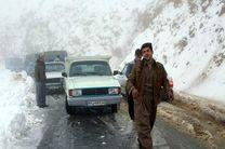رانندگان از ترددهای غیرضروری در محور اورامانات خودداری کنند