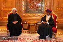اراده سیاسی ایران و عمان تحکیم هر چه بیشتر مناسبات دوستانه است