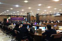 آغاز نشست تخصصی برنامه های توسعه اشتغال کشور