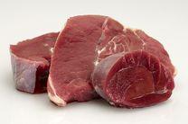 توزیع گوشت منجمد در گیلان