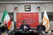پرداخت تسهیلات قابل توجه به سازندگان مسکن سبز در کردستان