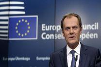 خروج انگلیس آغاز فروپاشی اتحادیه اروپاست