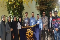 افتخار آفرینی انجمن های علمی دانشگاه شیراز در جشنواره ملی حرکت