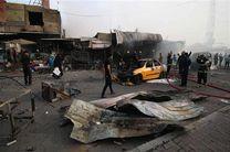 انفجار تروریستی در بغداد هفت کشته وزخمی برجا گذاشت