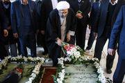 مسوولان عالی قضایی به شهدای انقلاب ادای احترام کردند
