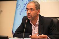 افتتاح دفتر حمایت از زنان و کودکان بزه دیده در فضای مجازی در یزد