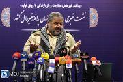 نشست خبری رییس سازمان پدافند غیر عامل کشور - ۲۹ مهر ۱۳۹۸