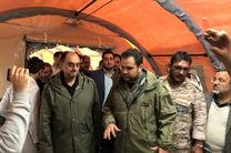 فعالیت بیمارستان صحرایی بانک پاسارگاد در کرمانشاه