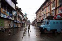 هند بیش از 90 درصد از محدودیت ها در منطقه جامو و کشمیر را لغو کرد
