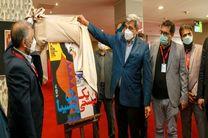 سیوهشتمین جشنواره جهانی فیلم فجر با ثبت در «فیاپف» رسما آغاز شد
