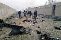 اسامی جان باختگان هواپیمای اوکراینی اعلام شد