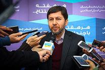 ورود پیشرفته ترین اتوبوس های کشور به ناوگان حمل و نقل عمومی اصفهان
