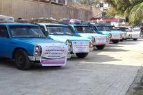 اعزام هفتمین کاروان بهداشتی به مدارس شبانه روزی هرمزگان