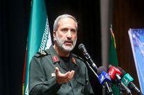 احصاء 23 نوع آسیب اجتماعی در تهران /راه اندازی گشتهای سپاه برای برخورد با اوباش