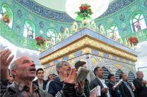 لغو مراسم تحویل سال نو در بقاع متبرکه در اصفهان