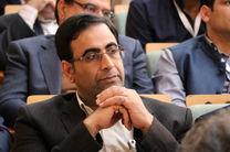 فراخوان سومین جشنواره کتاب سال خلیج فارس هرمزگان اعلام شد