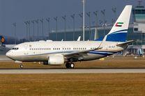 فرود یک هواپیمای اماراتی در رژیم صهیونیستی