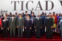 توجه توکیو به آفریقا / سرمایه گذاری ۳۰ میلیارد دلاری ژاپن