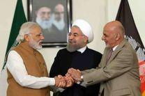 نقش محوری چابهار در کمک های اقتصادی هند به افغانستان