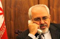 ظریف با اشرف غنی و عبدالله عبدالله تلفنی گفتگو کرد