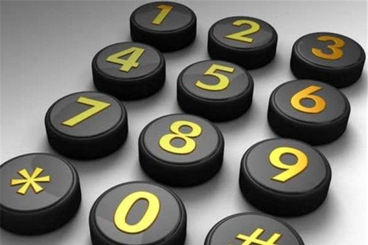 کد ۹۸+ یا 0098 برای مشترکان داخلی هزینه ای ندارد