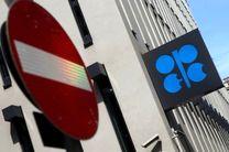 اوپک و غیراوپک به دنبال کاهش بیشتر عرضه نفت