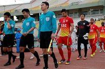 قضاوت تیم داوری بحرینی در دیدار الفتح - استقلال خوزستان