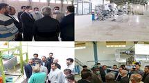 یک واحد صنعتی راکد کرمانشاه بعد از ۱۷ سال به چرخه تولید بازگشت