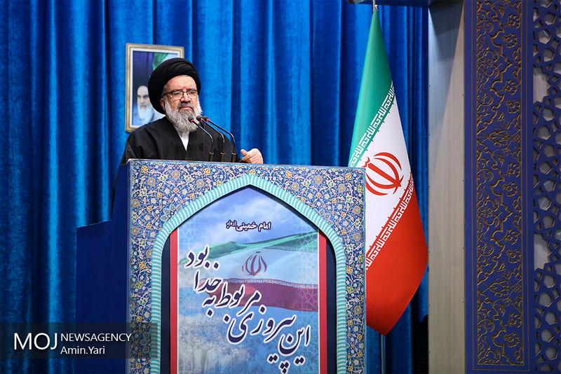 خطیب نماز جمعه تهران 13 اردیبهشت 98 مشخص شد