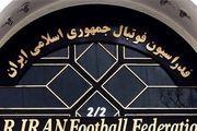 احضار علیپور به کمیته اخلاق فدراسیون فوتبال