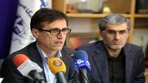 توسعه مشاغل خانگی در هشت استان