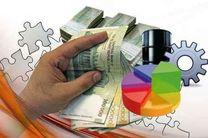 تولید و اشتغال محور تسهیلات دهی بانک ملی ایران