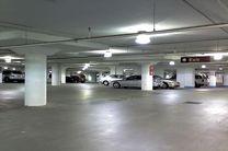 احداث پارکینگ در محله ناژوان با ظرفیت 2500 خودرو