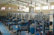 بهرهبرداری از آب شیرین کن گابریک در جاسک
