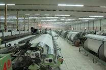 تعطیلی کارخانه پلیاکریل اصفهان تکذیب شد