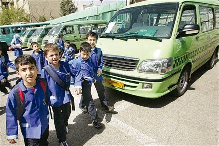 نظارت 130 بازرس بر سرویس های مدارس در اصفهان
