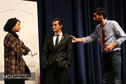 سی امین جشنواره تیاتر استان هرمزگان