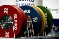 سومین دوره رقابت های وزنه برداری جام بین المللی فجر برگزار می شود/ حضور تیم آمریکا در مسابقات