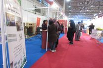 سومین نمایشگاه بینالمللی «انرژی خورشیدی» در دانشگاه تهران برپا می شود