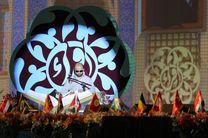 حضور 2 روشندل اصفهانی در مسابقات بین المللی قرآن روشندلان